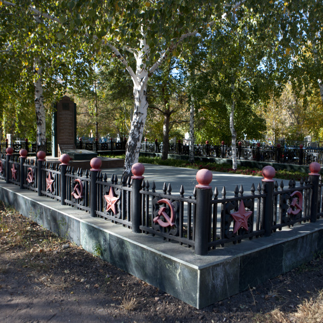 """""""Old Soviet Grave In Astana, Kazakhstan"""" stock image"""