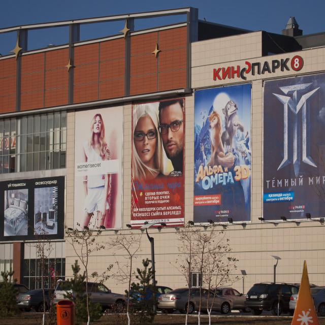 """Movie Theatre In A Mega Mall, Astana, Kazakhstan"" stock image"