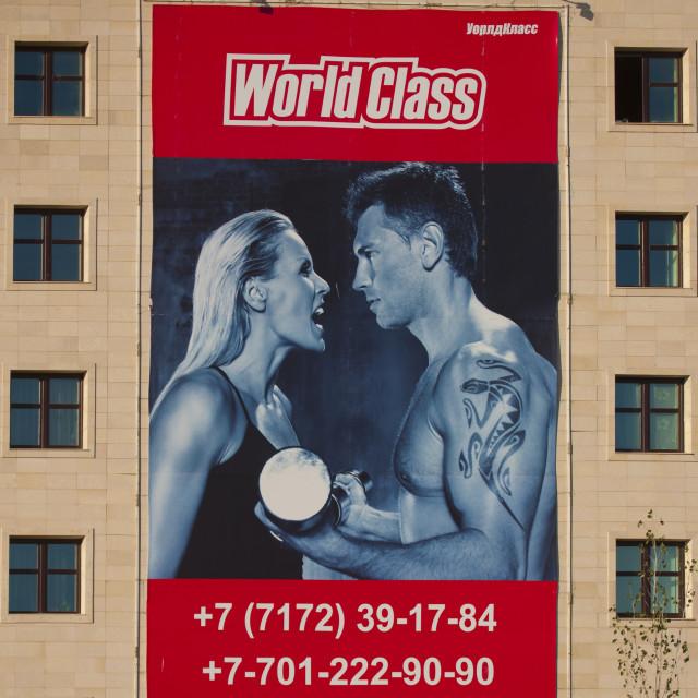"""Fitness Adverstising In Astana, Kazakhstan"" stock image"