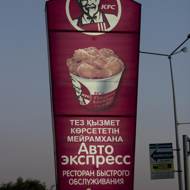 """KFC In Astana, Kazakhstan"" stock image"