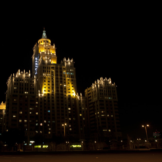"""The Triumph Building By Night, Astana, Kazakhstan"" stock image"