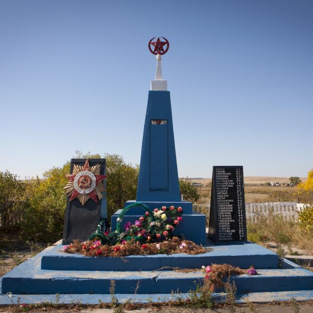 """Soviet Monument Near Burabay, Kazakhstan"" stock image"