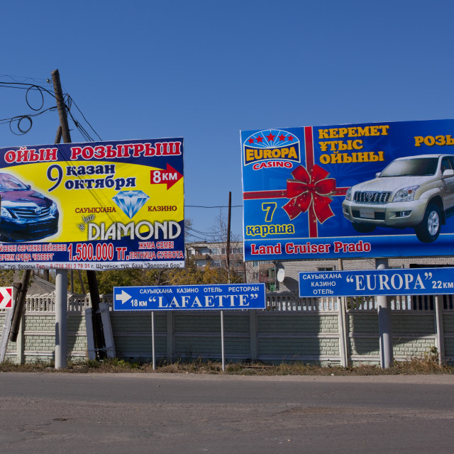 """Casino Hoardings In Burabay, Kazakhstan"" stock image"