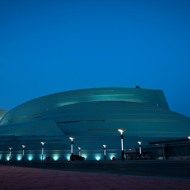 """Kazakhstan Central Concert Hall By Night, Astana, Kazakhstan"" stock image"