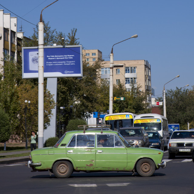 """Old Lada Car In Astana Streets, Kazakhstan"" stock image"