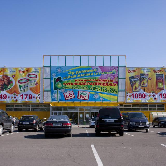 """Supermarket In Astana, Kazakhstan"" stock image"