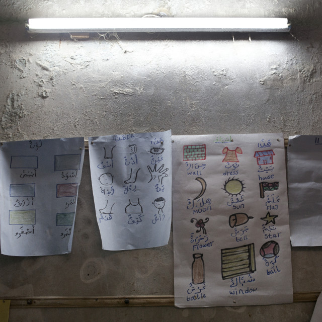 """Bilingual Drawings In Stonetown Academy Lamu, Kenya"" stock image"