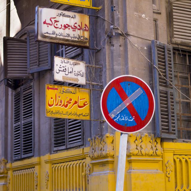 """""""Roadsign In Aleppo Street, Syria"""" stock image"""