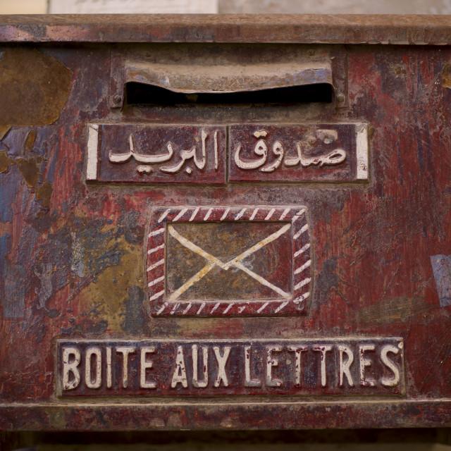 """Old Letter Box, Aleppo, Syria"" stock image"