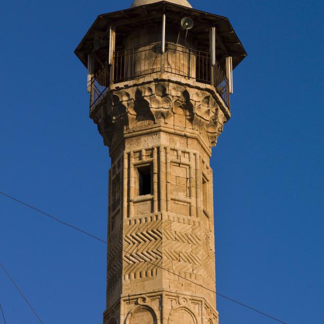 """Minaret Of Al-Atroush Mosque, Aleppo, Syria"" stock image"