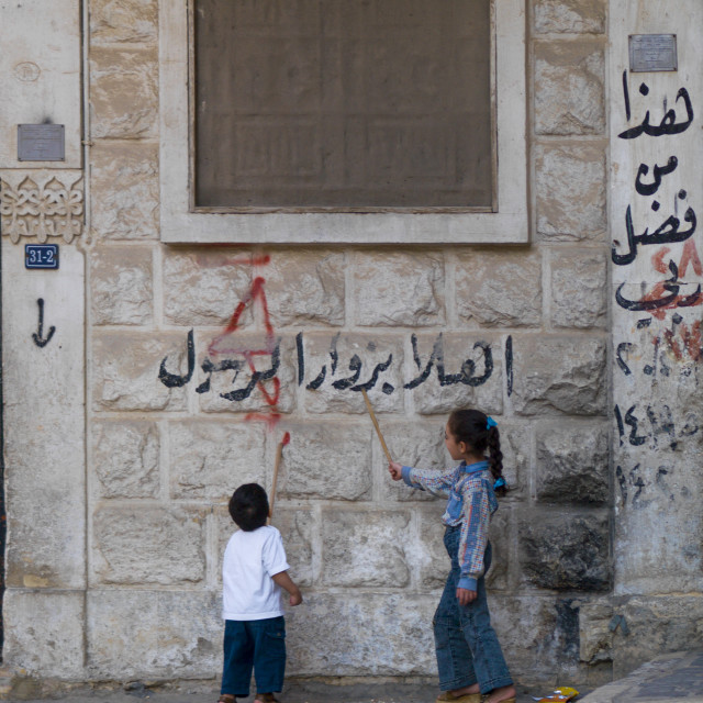 """""""Kid Learning To Read Arabic In The Street, Aleppo, Syria"""" stock image"""