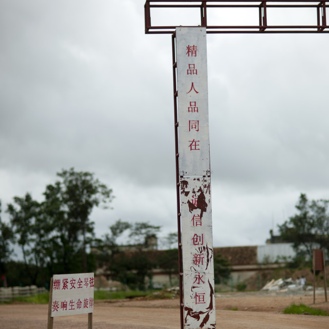 """""""Chinese Signs In Huambo, Angola"""" stock image"""