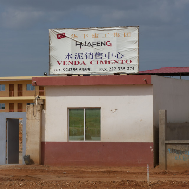 """Chinese Company Selling Cement, Luanda, Angola"" stock image"