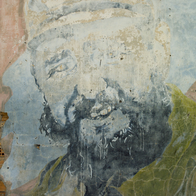 """Old Communist Painting Representing Fidel Castro On A Wall, Bilaiambundo, Angola"" stock image"