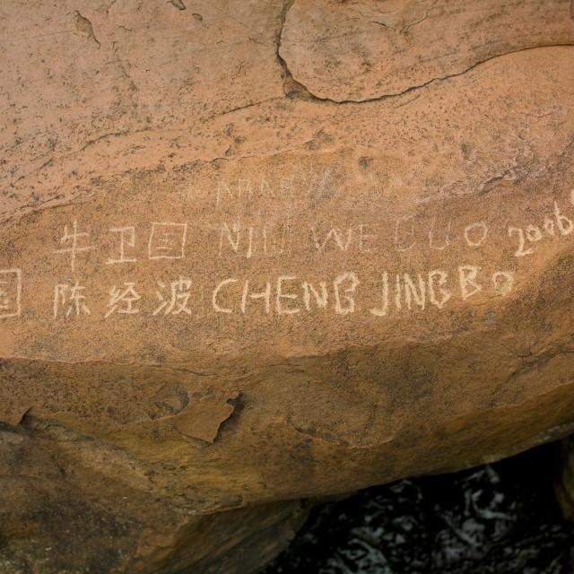 """Chinese Visitors Grafitis In The Kalandula Waterfalls Site, Angola"" stock image"