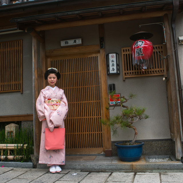 """16 Years old maiko called chikasaya in front of the geisha house where she..."" stock image"