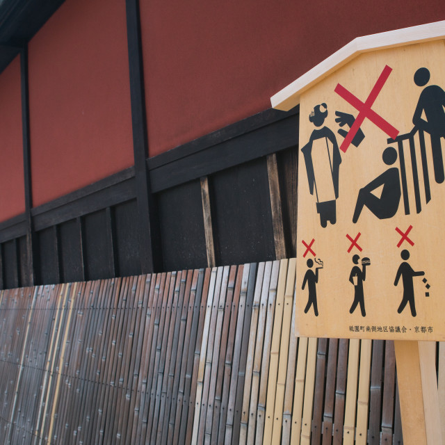 """""""A sign in kyoto historic district of gion asking tourists to refrain from..."""" stock image"""