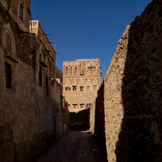 """Small Paved Street And Buildings In Sanaa, Yemen"" stock image"