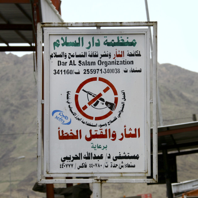 """No Weapons In Town Notice Board, Sanaa, Yemen"" stock image"