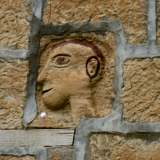 """Profile Of A Face Carved On A Wall In Ibb, Yemen"" stock image"