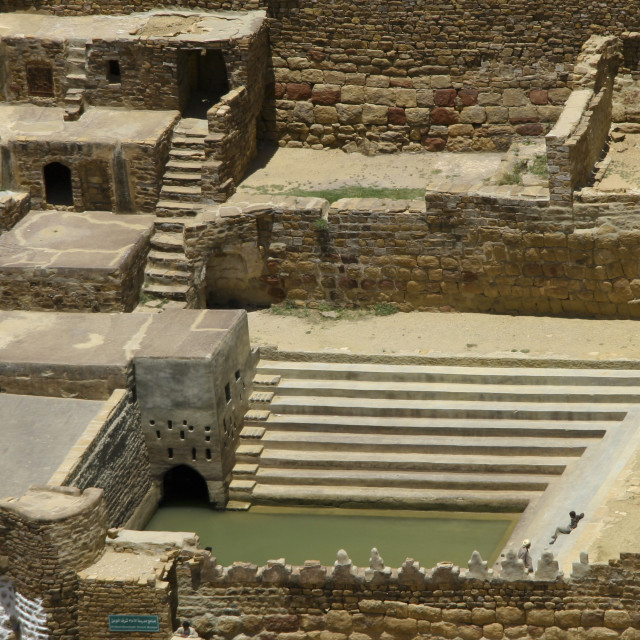 """Water Cistern In Hababa, Yemen"" stock image"