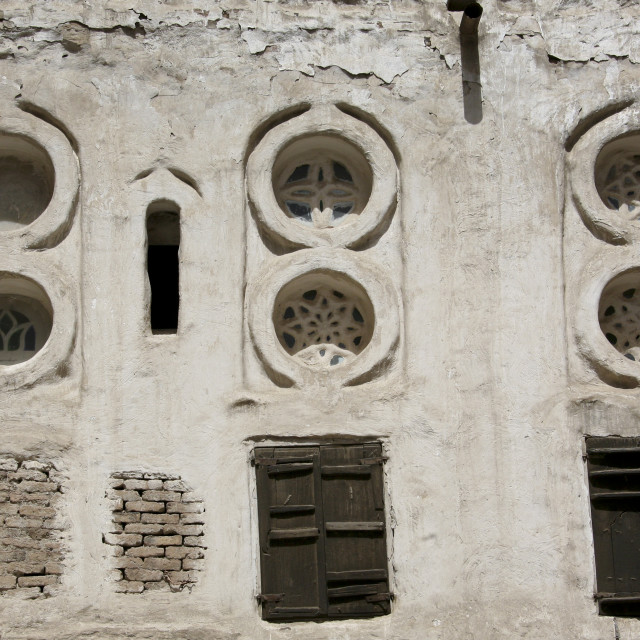 """Alabaster Window Of An Old House, Sanaa, Yemen"" stock image"