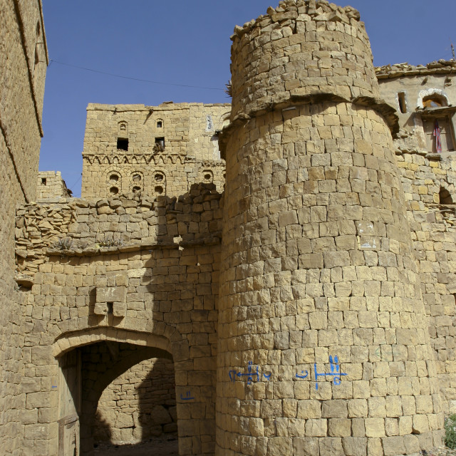 """Fortifications In Hababa, Yemen"" stock image"