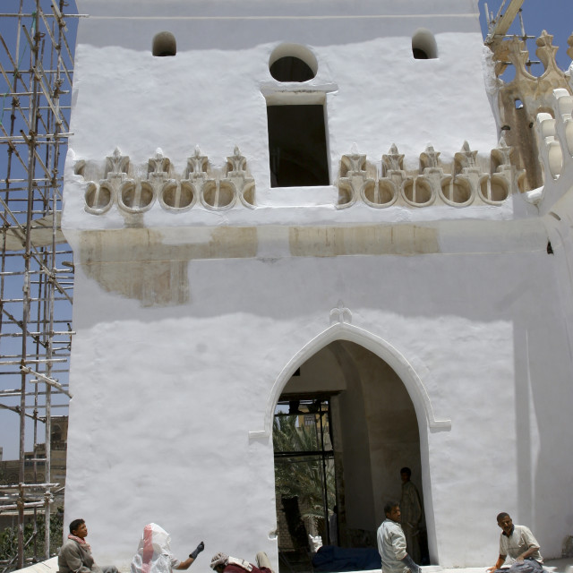 """Men Renovating Al Amiriya Mosque In Rada, Yemen"" stock image"