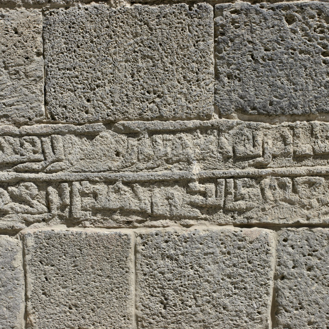 """""""Detail Of Calligraphy Carved On A House, Rada, Yemen"""" stock image"""