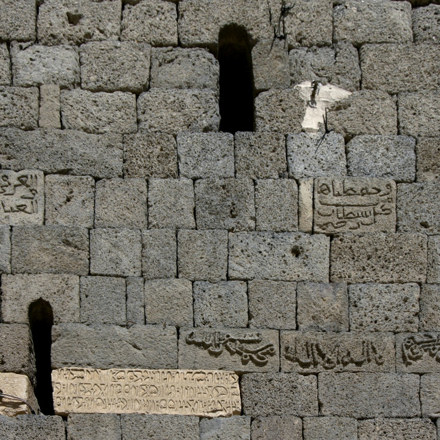 """Brick Wall Carved With Arabic Writings And Symbols In Dhamar, Yemen"" stock image"
