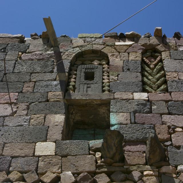 """Black Stone House, Rada, Yemen"" stock image"