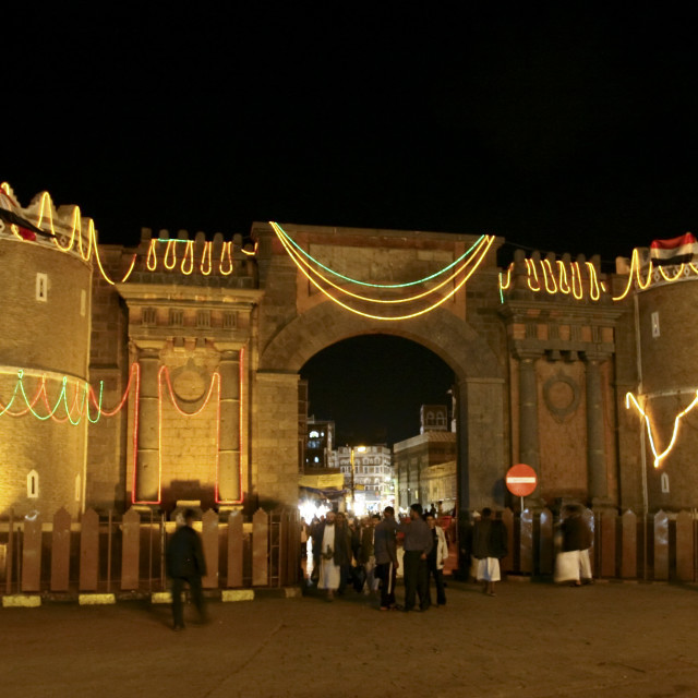 """Night View Of The Floodlit Bab Al Yemen, Sanaa, Yemen"" stock image"