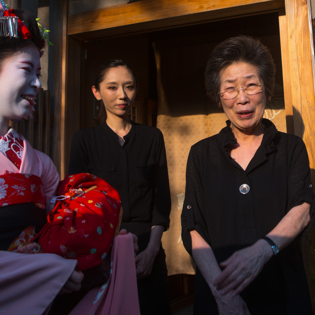 """16 Years old maiko called chikasaya with the mother of the 1 geisha house..."" stock image"