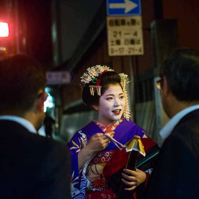 """""""Geisha with businessmen in the streets of gion, Kansai region, Kyoto, Japan"""" stock image"""