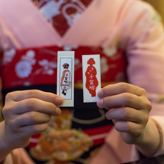 """16 Years old maiko called chikasaya showing her business cards, Kansai..."" stock image"
