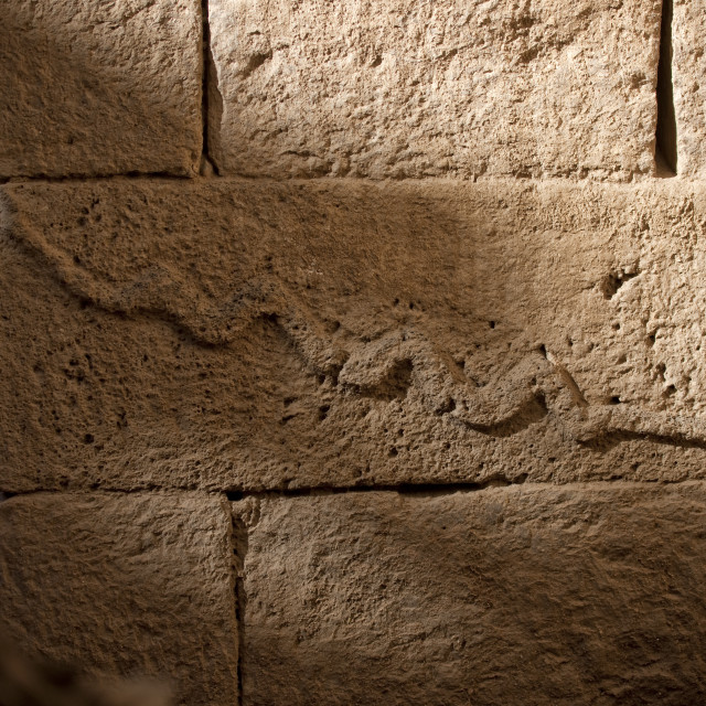 """""""Detail Of A Sculpted Stone On The Corner Of A House, Sanaa, Yemen"""" stock image"""