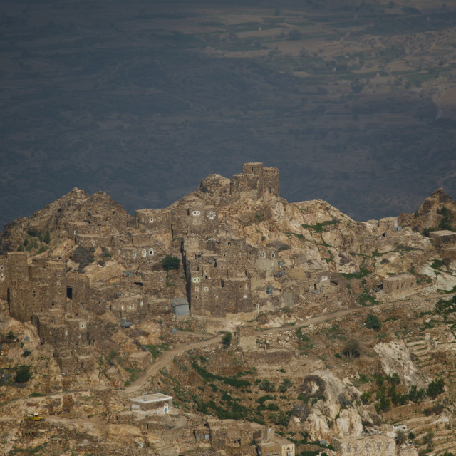 """Fortified Village Of Shahara Merging With The Mountain, Yemen"" stock image"