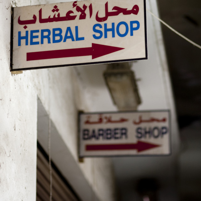 """""""Sign Of Herbal Shop In Muscat Muttrah Souk, Oman"""" stock image"""