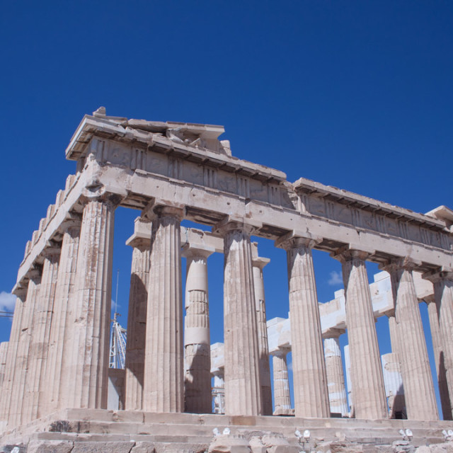 """The Parthenon on the Acropolis"" stock image"