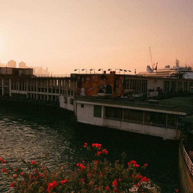 """""""Star Ferry Pier, Hong Kong"""" stock image"""