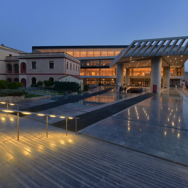 """""""The Acropolis museum at Athens"""" stock image"""