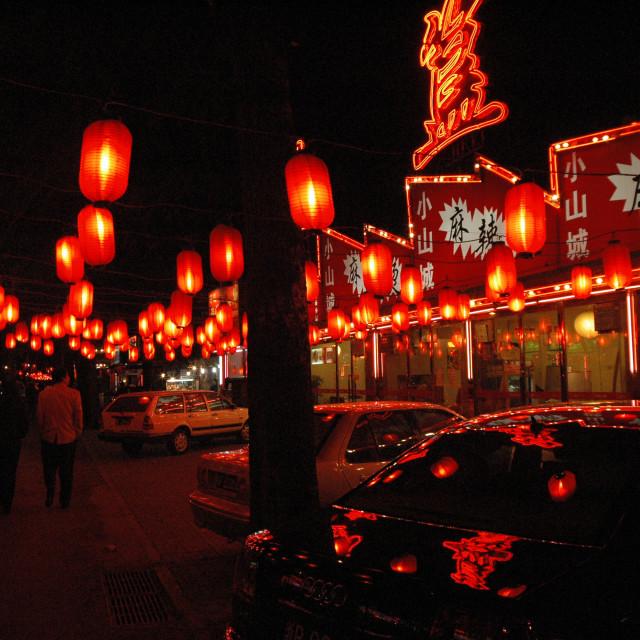 """Beijing at night"" stock image"