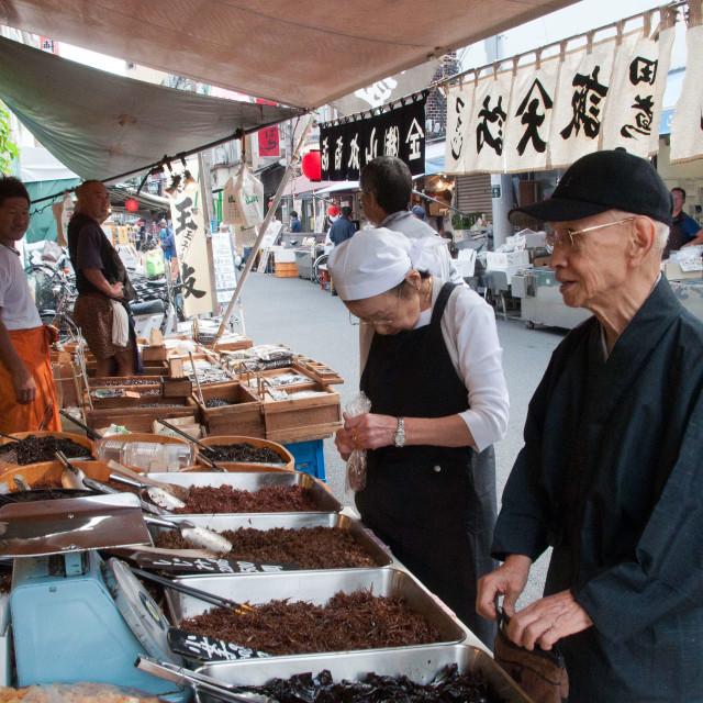 """Tsukiji Fish Market, Tokyo"" stock image"