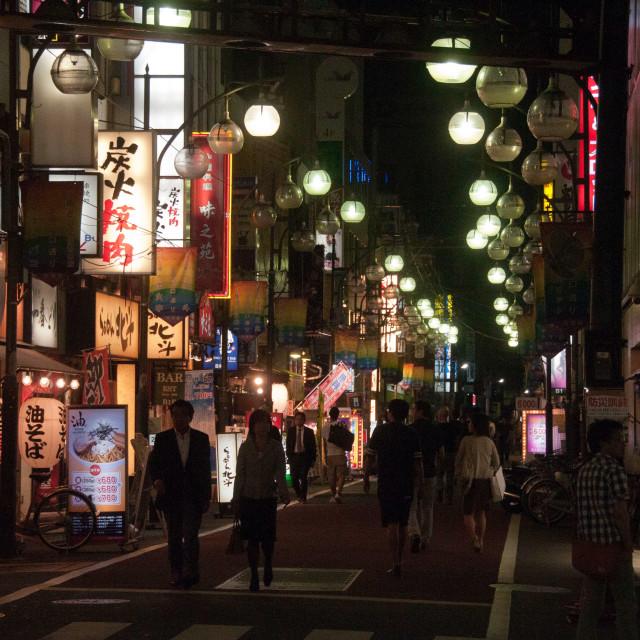 """Tokyo at night"" stock image"