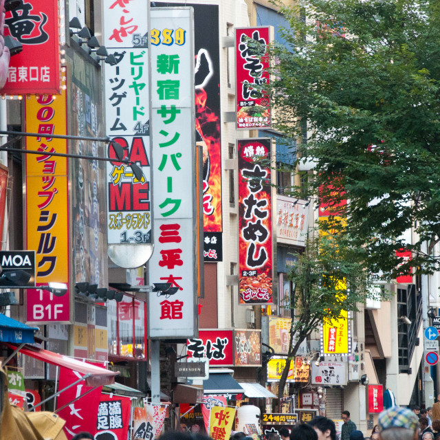 """Bright signage in Shinjuku, Tokyo, Japan"" stock image"