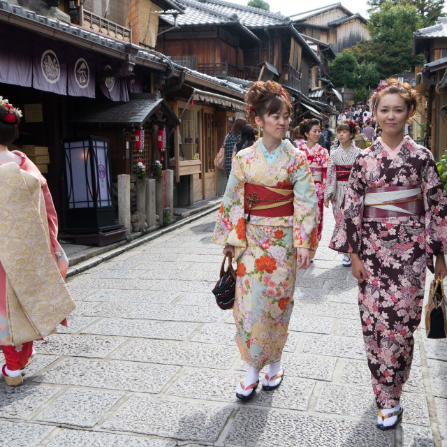 """Traditional dress in Kyoto"" stock image"