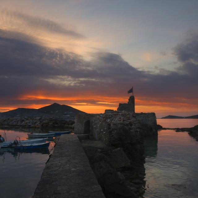 """The venetian castle of Paros"" stock image"