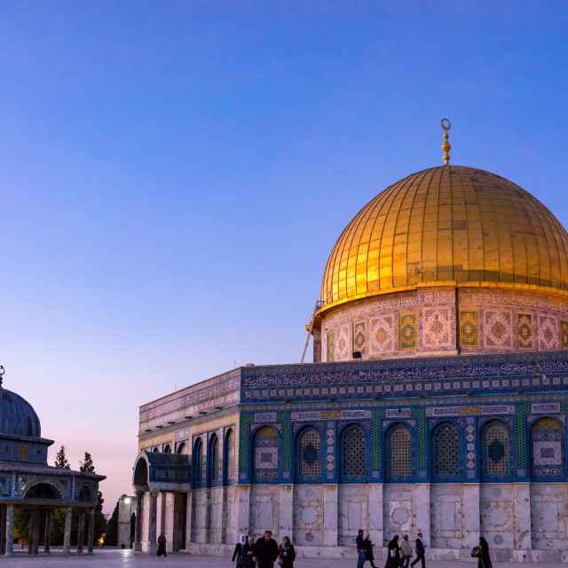"""""""Dome of the Rock Islamic Mosque Temple Mount, Jerusalem."""" stock image"""