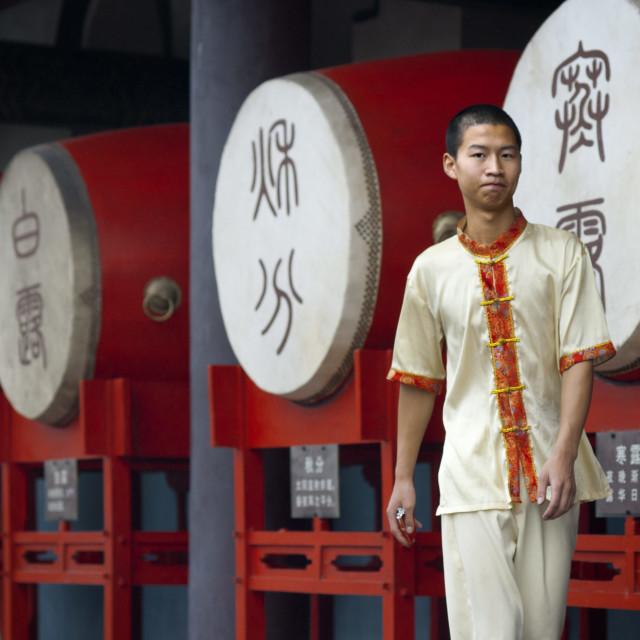 """""""Xian"""" stock image"""