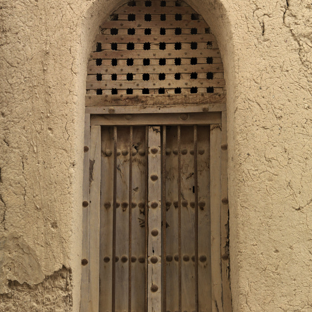 """""""Wooden Window Carved In Arabic Style,old Quarter Of Nizwa, Oman"""" stock image"""